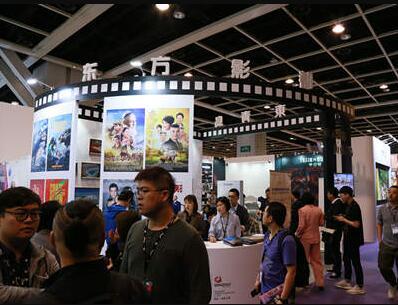看青岛小渔村如何蝶变!东方影都亮相香港国际影视展