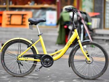 共享单车押金管理将迎新规 消费者押金多久能退?