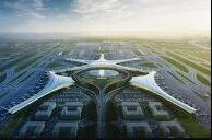 雾雪天不怕高速封闭!胶东机场全天候保?#29616;?#28857;通道项目开工