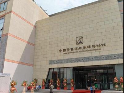 2020年,青岛将建成市级社科普及教育基地50家