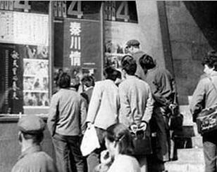 上世紀20年代,在青島開電影院有哪些要求?