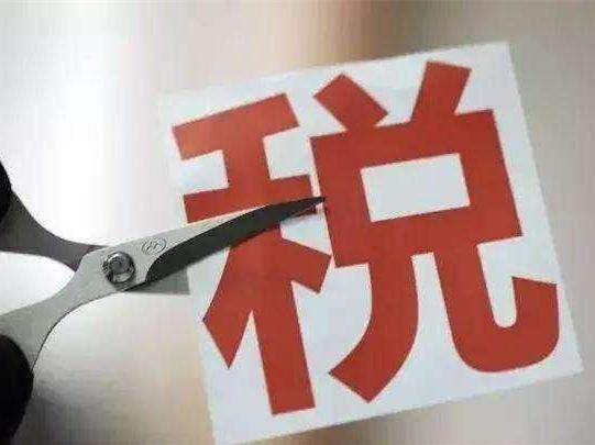 促消費再出招 今日起一系列個人行郵稅稅率下調