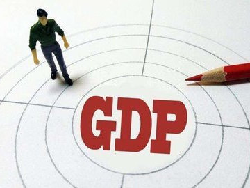 一季度中國GDP達21.34萬億元 同比增長6.4%
