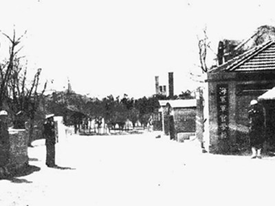 1947:中央海军军官学校由上海迁到青岛