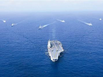 庆祝人民海军成立70周年·青岛〡向着深蓝出发