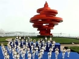今日下午,多国海军活动联合军乐展示在青岛举行