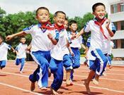 山东拟9月底前全面开展小学课后托管,有建议赶紧提!