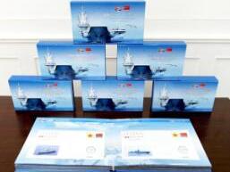 中國海軍發布慶祝人民海軍成立70周年外宣紀念封
