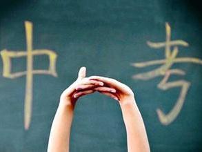 青島家長考生注意!本周六67所高中解讀中考招生政策