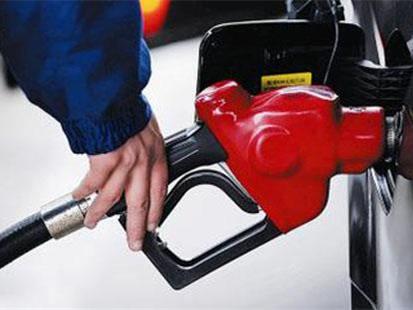 """油價或迎年內""""第七漲"""" 五一假期出行油錢增加"""