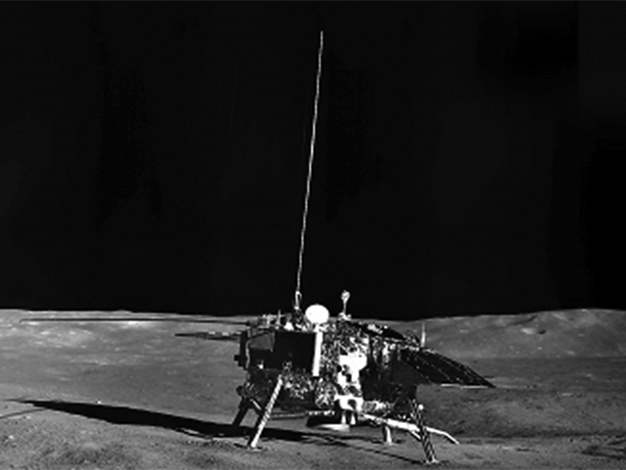 嫦娥四號著陸器于今晨自主喚醒 開展第五月晝工作