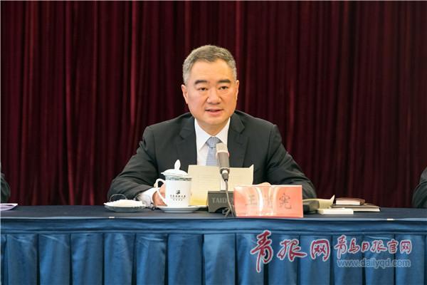 省委常委、市委书记王清宪出席座谈会并讲话。杨志文 摄.jpg