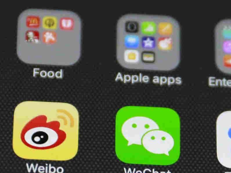 互聯網身后事:我的QQ微博微信支付寶能傳家嗎?