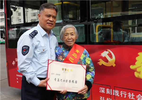 """新聞追蹤:""""讓座奶奶""""薛軼雯成最年長""""榮譽乘客"""""""