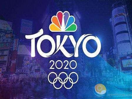 东京奥运门票网上申购截止 网站访问量逾2400万次