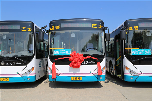 即墨直达青岛主城区!即青公交1、2、3号线今天开通