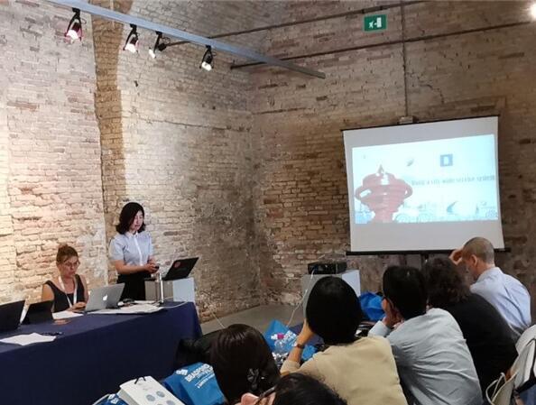青岛参加第13届联合国教科文组织创意城市网络年会