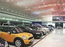 青岛三部门联合印发方案 打造二手车出口服务体系
