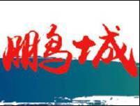 """风从鹏城来〡深圳前海再放""""大招""""吸引人才"""