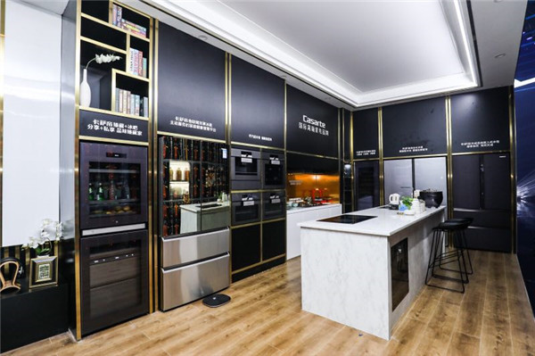 卡萨帝冰箱亮相第四届世界厨师艺术节