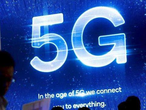 5G最新进展!部署、手机、资?#36873;?#24212;用,都在这里了