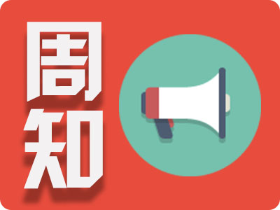 @青島家長 暑假助學活動課程安排出爐,快給孩子報名
