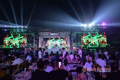 第29届青岛国际啤酒节即墨古城会场启幕