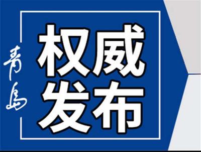 李家疃居委会原党支部书记张锡刚被开除党籍