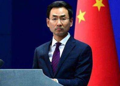 中方将对参与售台武器的美国企业实施制裁