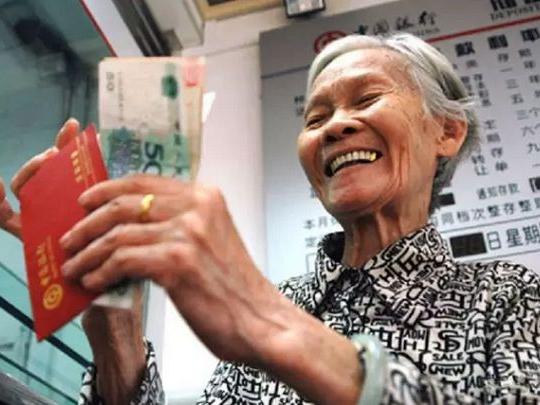 23省公布养老金上调方案 更多社保改革红利将释放