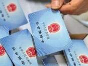 青島社會保險覆蓋面持續擴大 上半年參保人數達739.7萬人