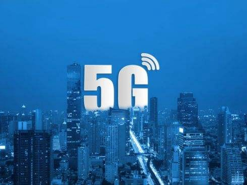 国家5G推进组:今年重点推动5G终端芯片测试