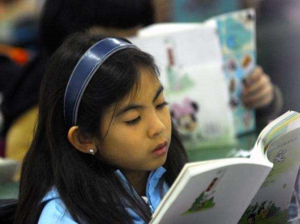 中國2018年基礎教育經費總投入29251億元