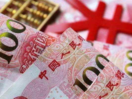 """央行回應人民幣匯率""""破7"""" 如何影響老百姓的錢袋子?"""