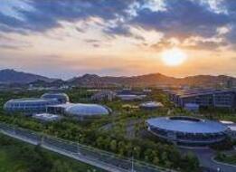 青島藍谷再添兩個市級工程研究中心 總數已達7個