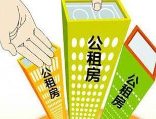 @青島人 這7個項目公共租賃住房租金不漲,明起執行!