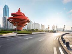 青島出臺意見:到2020年全市發展10家重點社會智庫