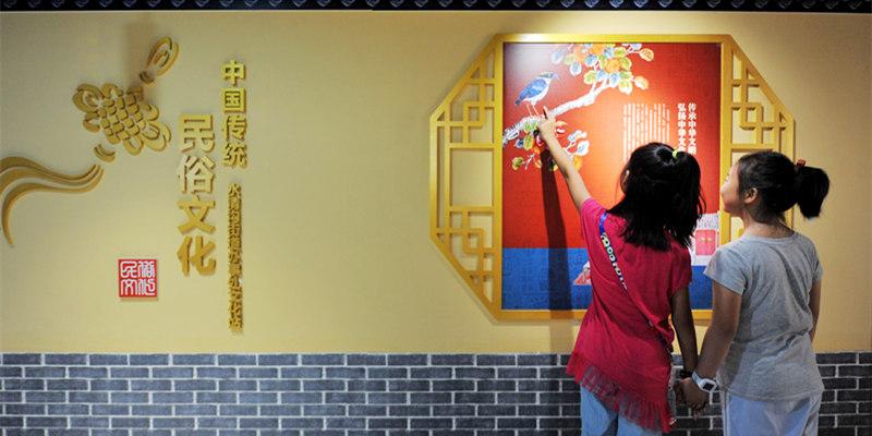 青島:學傳統民俗 度文化暑假