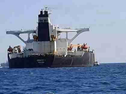 美國阻撓失敗,英屬直布羅陀釋放扣押的伊朗油輪