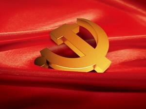 【中國穩健前行】中國成就源自黨領導下的有效治理