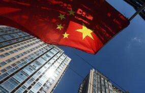 【中國穩健前行】中國經濟為什么能夠行穩致遠