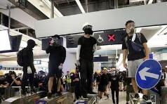 香港高院向港铁颁临时禁制令 有效期至8月30日