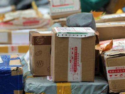 國內首個快遞學院落地江蘇 面向全國從業者招生