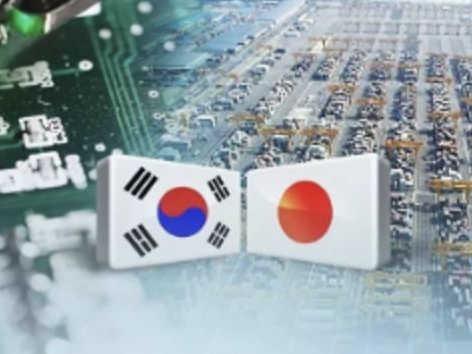 """日本將如期把韓國踢出貿易""""白色清單"""""""