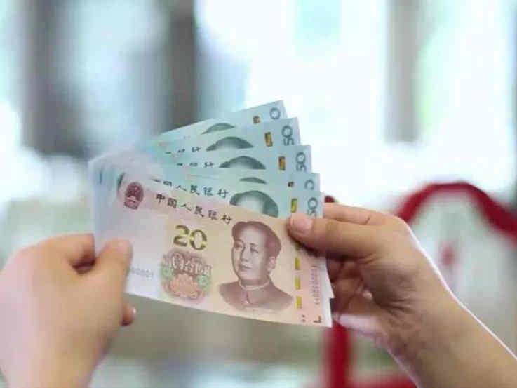 新人民幣來了!掌握了這幾招,再也不怕收到假錢了…