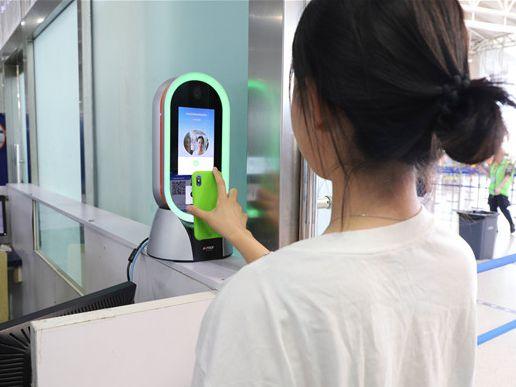 坐飛機沒帶身份證?青島機場掃碼60秒可辦臨時證明