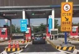 山東這些高速路段將新增17處收費站 涉青蘭高速等