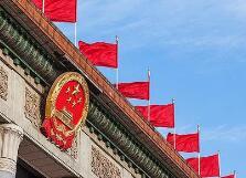 【中國穩健前行】當代中國發展的文化優勢