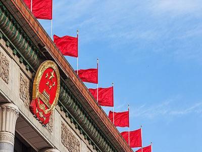 【中國穩健前行】法治鑄就平安中國