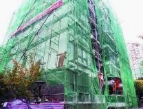 10月1日起,青岛老旧小区节能保暖工程实施新标准